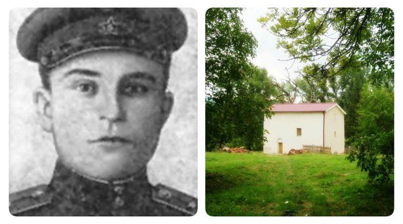 საბჭოთა კავშირის გმირი ხაშურის მუნიციპალიტეტიდან