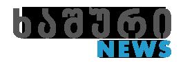 KhashuriNews